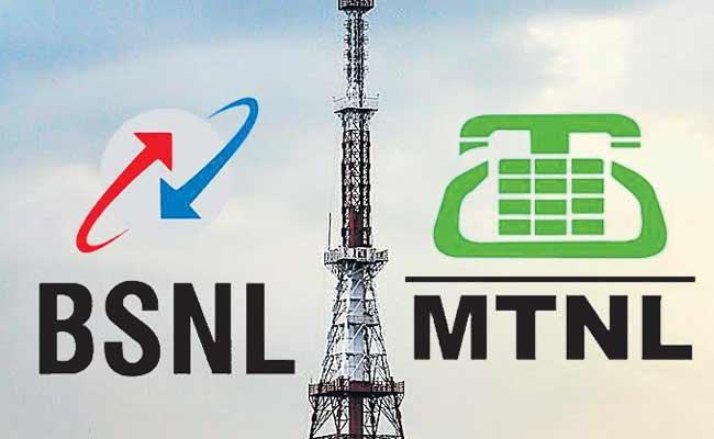 92700 BSNL And MTNL Employees Opt For Voluntary Retirement - Sakshi