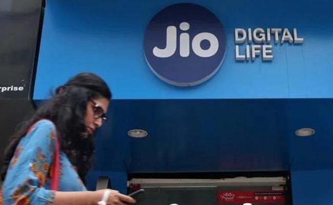 Reliance Jio new tariff plans unveiled - Sakshi
