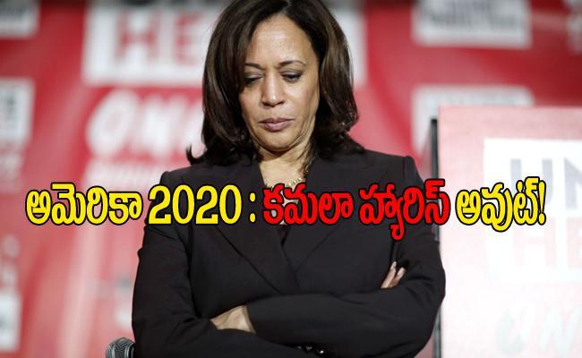 US Presidential Race 2020 Democrat Kamala Harris Ends Her Campaign - Sakshi