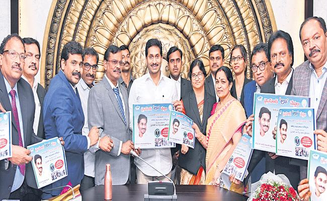 CM YS Jagan Mohan Reddy fulfilled another election promise - Sakshi