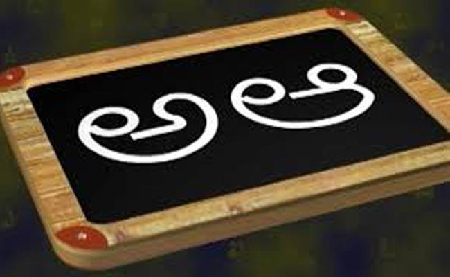 Bulusu Prabakar Sharma Writes Article On Telugu Deception  - Sakshi
