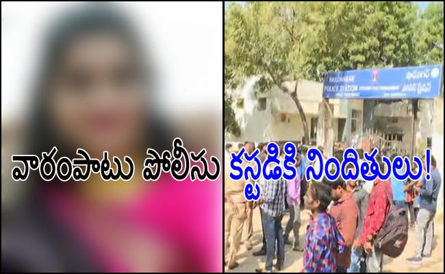 Police coustady to Acussed in Disha Case - Sakshi