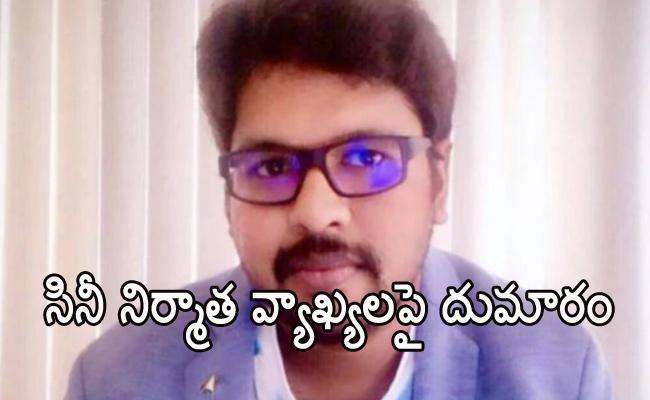 A Filmmaker Disgusting Advisory For Girls After Hyderabad Murder - Sakshi