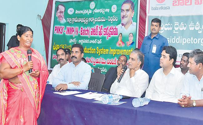 Harish Rao Launched Website For The Purchase Of Organic Crops - Sakshi