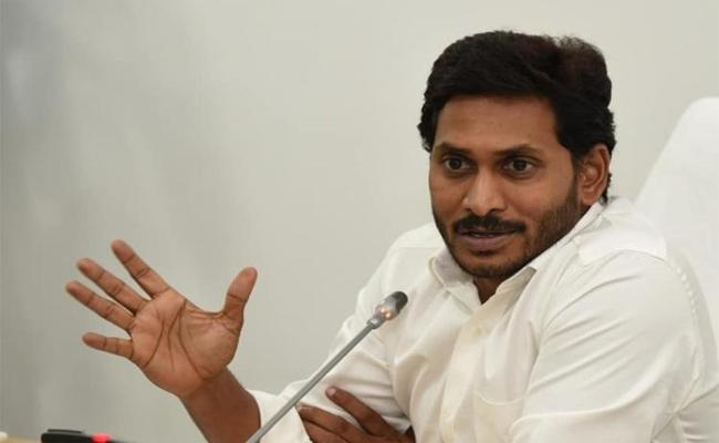 CM YS Jagan Assurance for Child Medicine - Sakshi