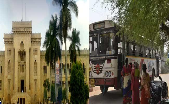 City Buses Must Be Restored In Osmania Campus - Sakshi