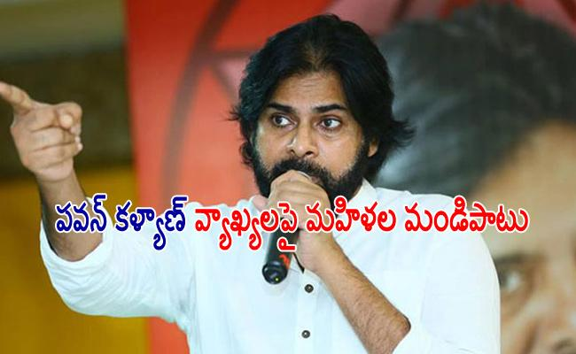Women Slams Pawan Kalyan Over His Comments On Disha Case - Sakshi