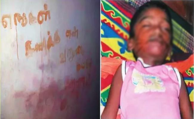 Family Commits Mass Suicide in Tamil nadu - Sakshi