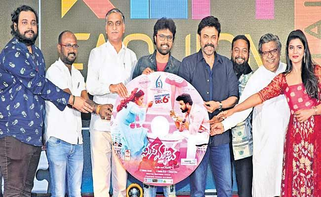 Harish Rao And Venkatesh Chief Guest For MisMatch Pre Release Event - Sakshi