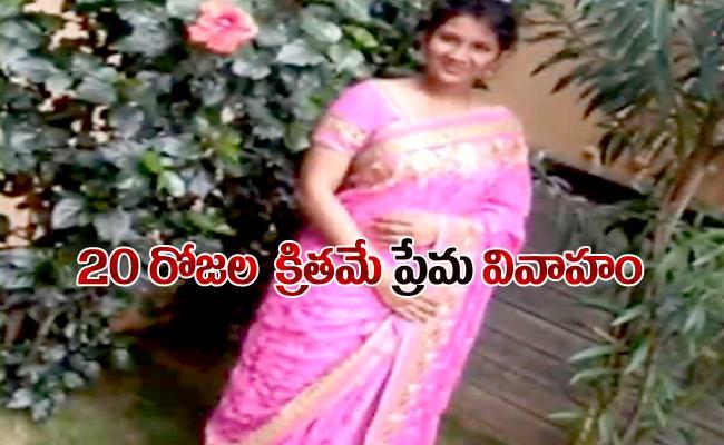 Married Woman Suspicious Death In Sanath Nagar - Sakshi