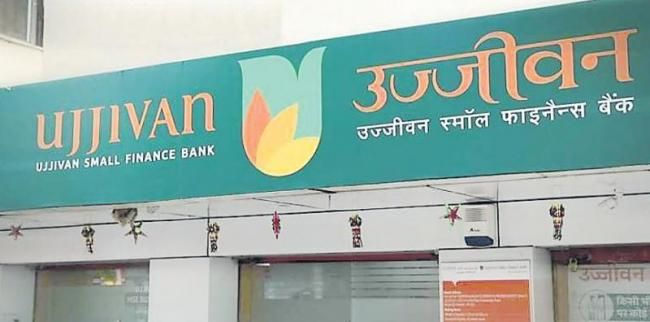 Ujjivan SFB IPO overall subscribed 166 times - Sakshi