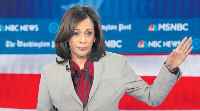 Indian origin senator Kamala Harris drops out of 2020 US presidential race - Sakshi
