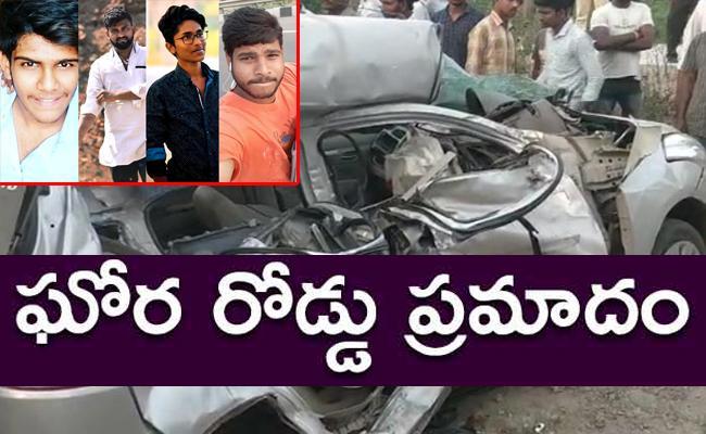 Road Accident Near Nandigama Krishna District - Sakshi