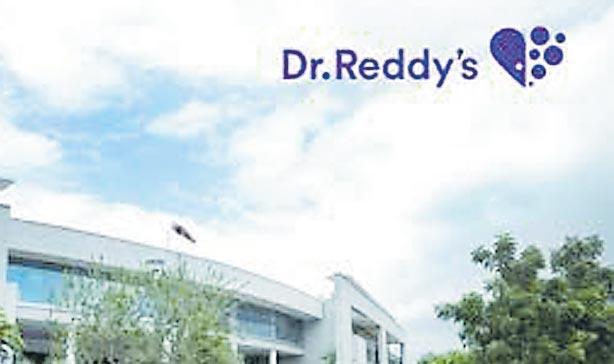 Dr Reddys Laboratories launches Bortezomib for Injection 3.5 mg - Sakshi
