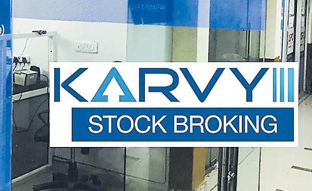 SAT refuses relief to banks for karvy case - Sakshi