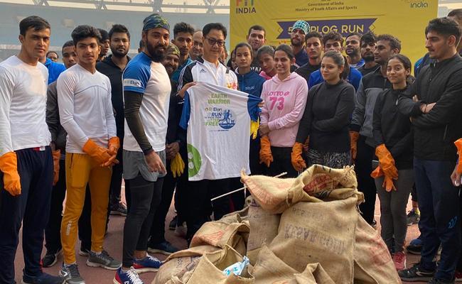 Reliance Plogging Run to Make Country Litter-free ends - Sakshi