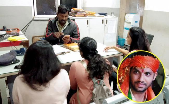 Ashish Goud Who Misbehaving With Woman Absconding - Sakshi