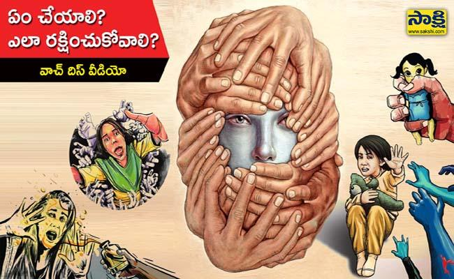 What Are The Women Safety Measurements To Follow - Sakshi