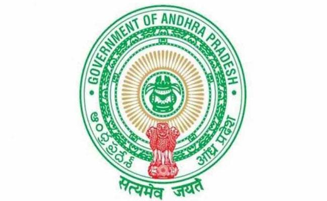 AP Government Released Public And Festival Holidays Of 2020 - Sakshi
