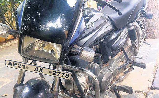 One Year Ago Stolen Bike Was Found - Sakshi