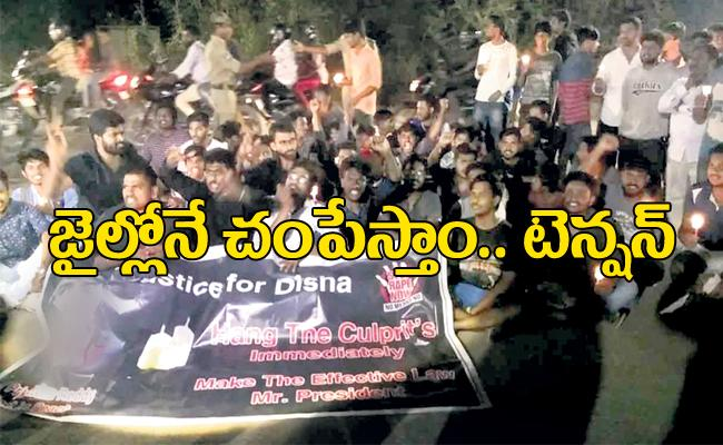 Disha Murder Case: Students Protest At Cherlapally Jail - Sakshi
