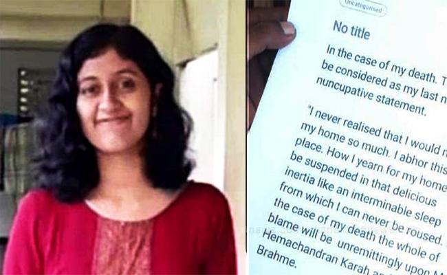 Father New Information in IIt Student Fathima latheef Death Case - Sakshi