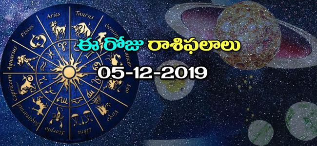 Daily Rasi phalalu in Telugu (05-12-2019) - Sakshi