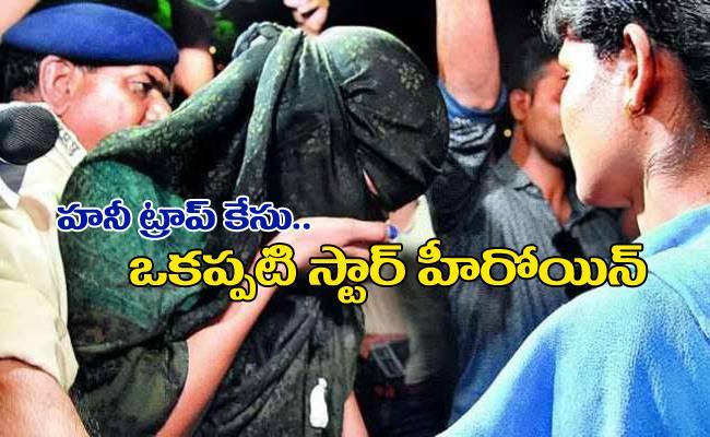 Several Sandalwood stars involved in karnataka honey trap scandal - Sakshi