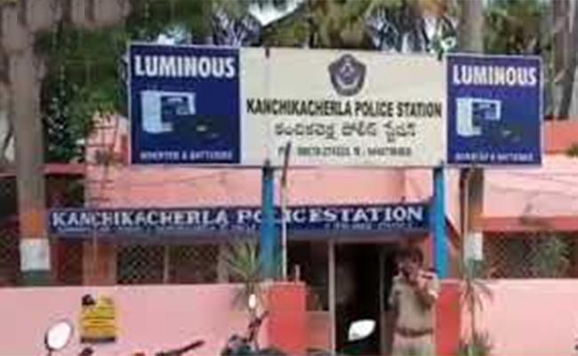 First Zero FIR Registration In Krishna District - Sakshi