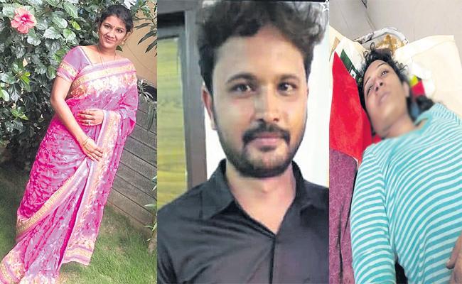 Bride Suspicious death in Hyderabad - Sakshi