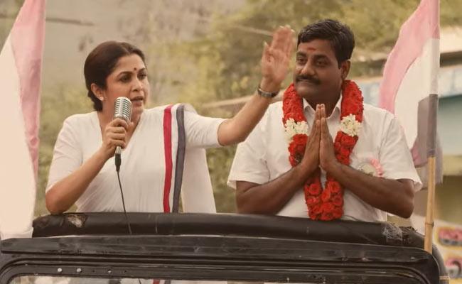 Ramya Krishnan QUEEN Official Trailer Out - Sakshi