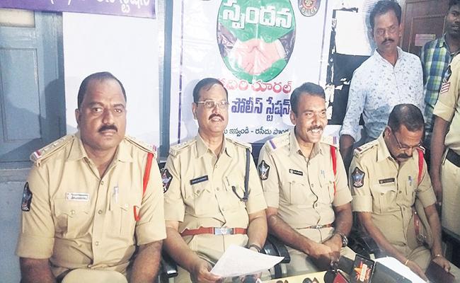 Arrest of husband and his friend in Molestation Attack Case - Sakshi