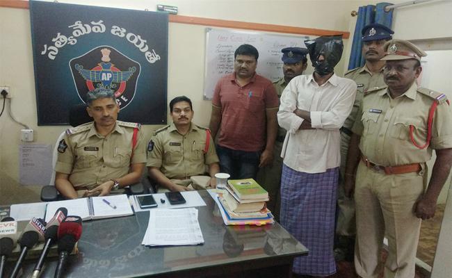 Father Arrest in Girl Child Molestation Case Chittoor - Sakshi