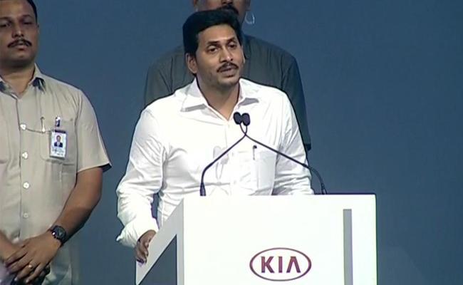 AP CM YS Jagan Launches Kia Motors Plant - Sakshi