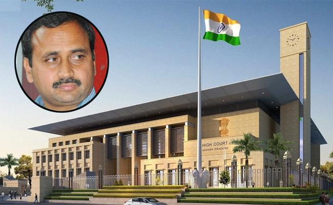 Alla Ramakrishna Reddy Approached High Court To Declare TDP Office Building Illegal - Sakshi