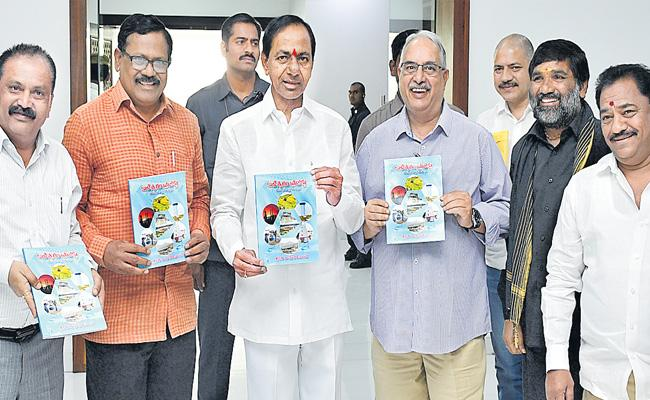 CM KCR Launches The Book On Kaleshwaram Project - Sakshi