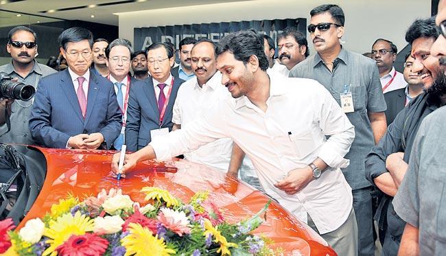 CM YS Jagan Reddy Inaugurates KIA Motors Manufacturing Plant in AP - Sakshi