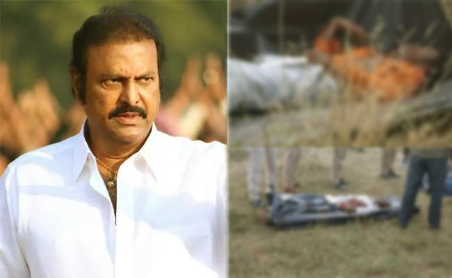 Mohan Babu Response Over Disha Accused Encounter - Sakshi