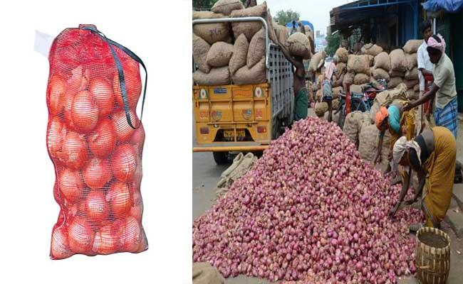 AP Government Has Takes Decision To Reduce Onion Price - Sakshi