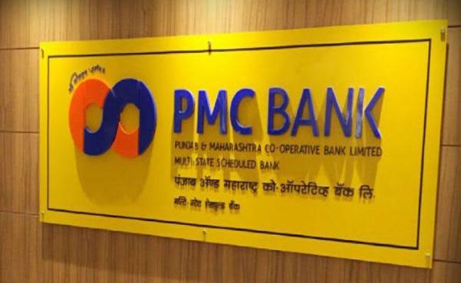 Another depositor of fraud-hit PMC Bank dies - Sakshi
