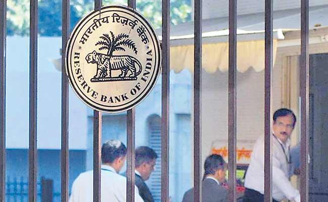 CIC Issues Show Cause Notice To RBI For Casual Approach To Its Notice - Sakshi