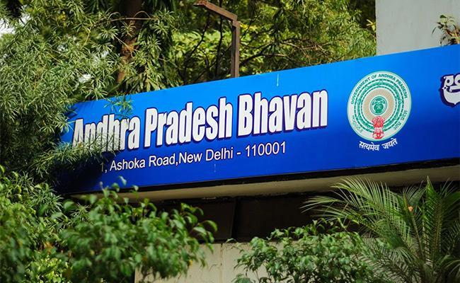 Great Tribute To BR Ambedkar At AP Bhawan In Delhi - Sakshi