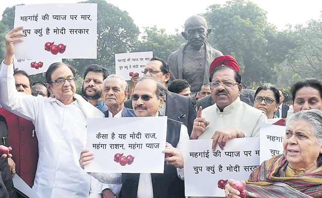 Chidambaram Attacks Sitharaman Over Remark On Onion Price Hike  - Sakshi
