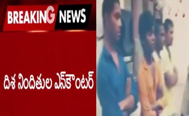 Disha Case Accused Were Killed in Encounter - Sakshi