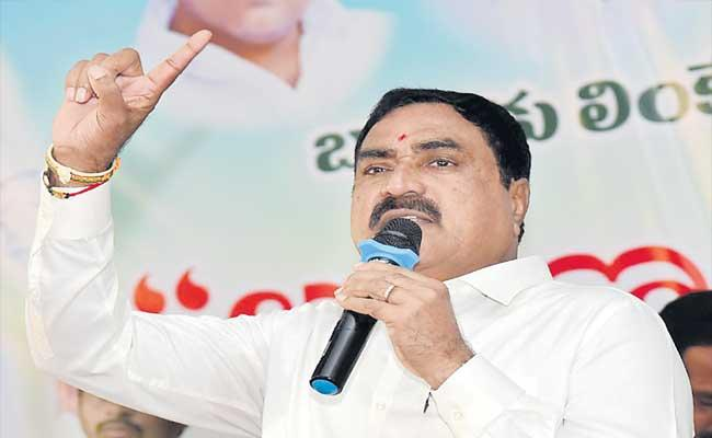 Errabelli Dayakar Rao Comments About Anarchic Forces In Telangana - Sakshi