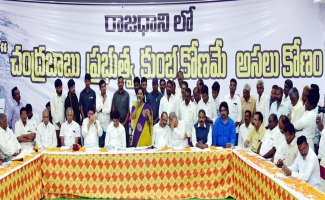 YSRCP Leaders Fire on Chandrababu naidu - Sakshi