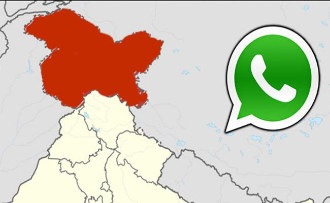 WhatsApp Accounts of Jammu and Kashmir Users Have Been Deactivated - Sakshi