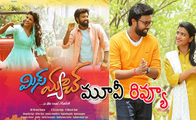Mismatch Telugu Movie Review And Rating - Sakshi