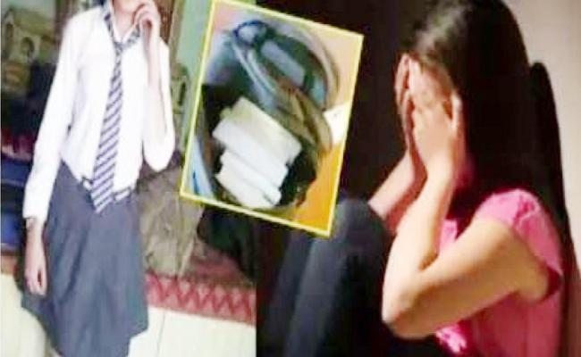 Teacher Misbehaviour With Students in machilipatnam - Sakshi