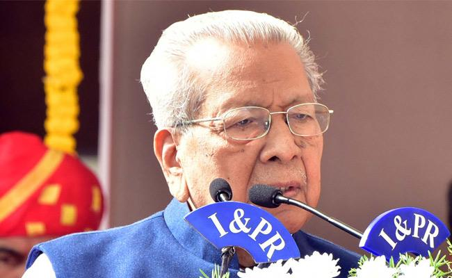 AP Governor Took Part in the Sangam Program at Siddhartha College in Vijayawada - Sakshi